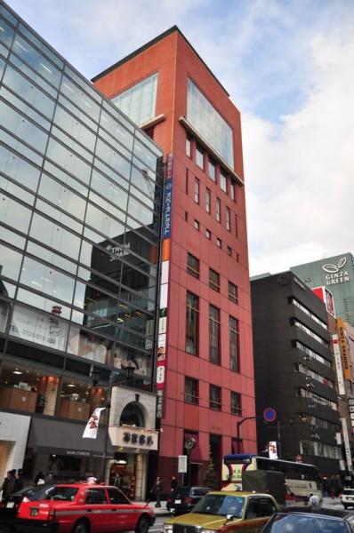 Shiseido large