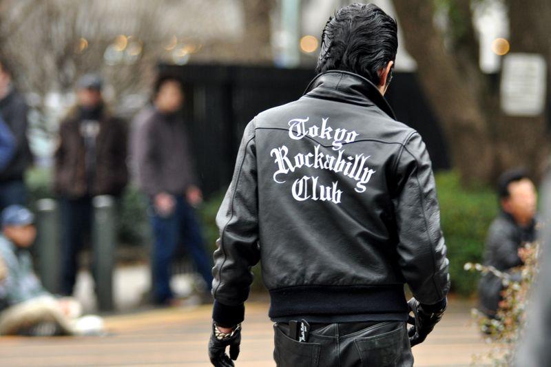 The Harajuku Rockabilly Club in Yoyogi Park