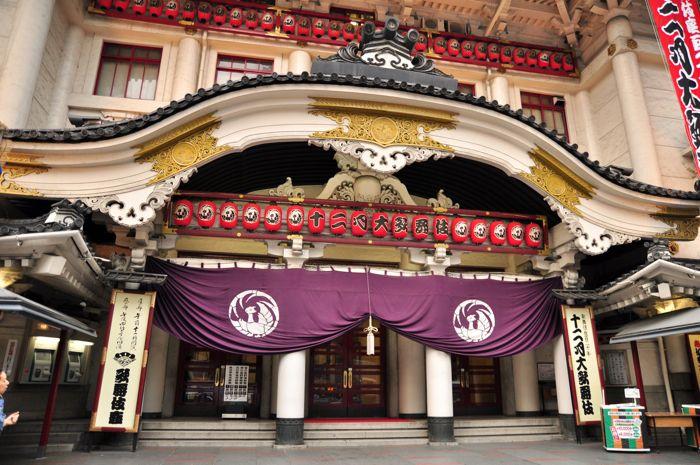 Kabuki-za, Kyobashi  Michael John Grist  Michael John Grist