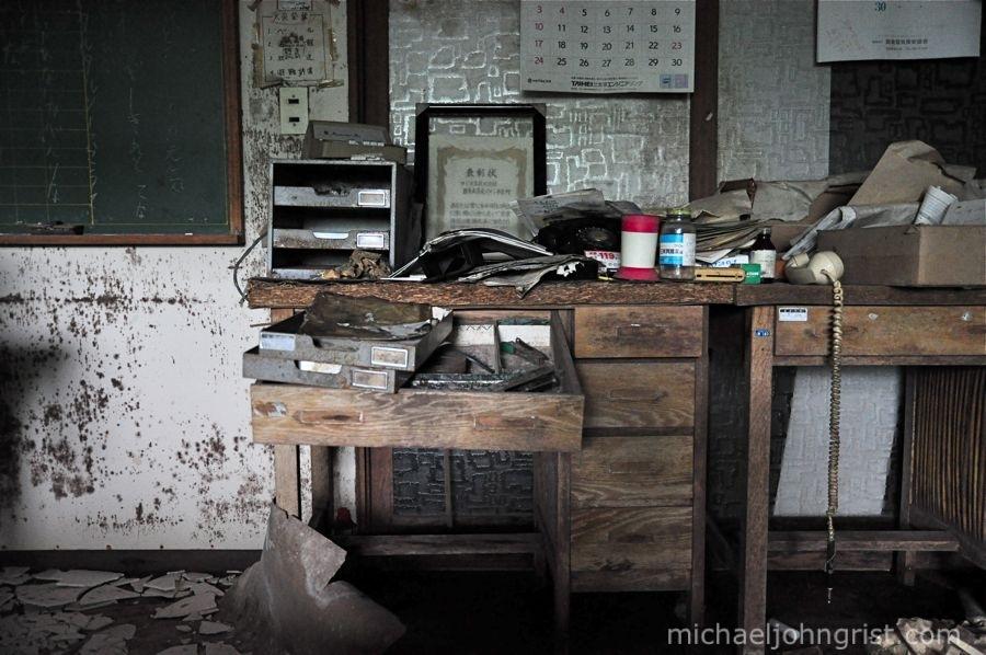 seminar house ruins okawa 1