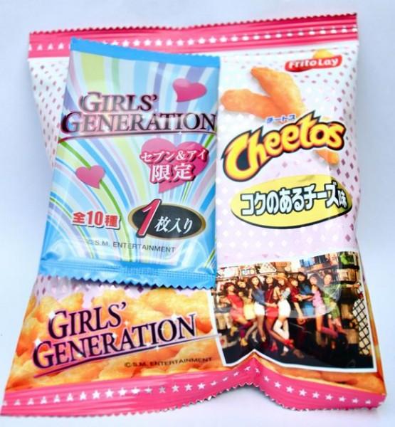 girls-gen1